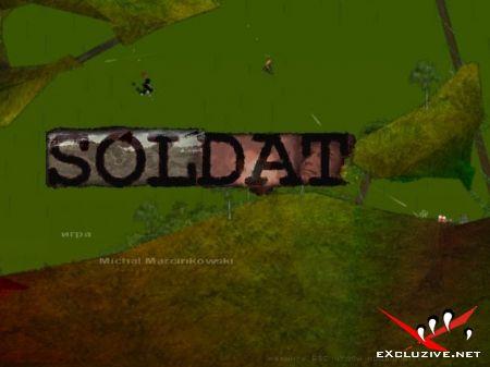 Soldat 2D - Продолжение войны