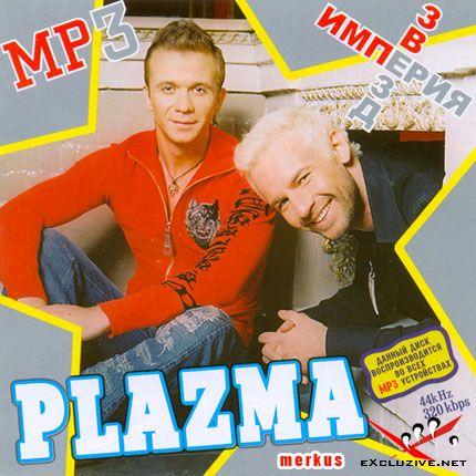 Plazma - Дискография (2007)