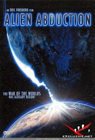 Чужое вмешательство / Alien Abduction (DVDRip)
