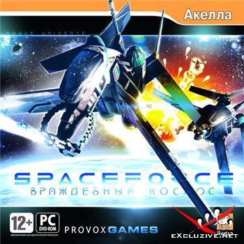 Spaceforce: Враждебный космос