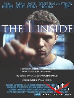 Внутри моей памяти / The i inside (2003) DVDrip