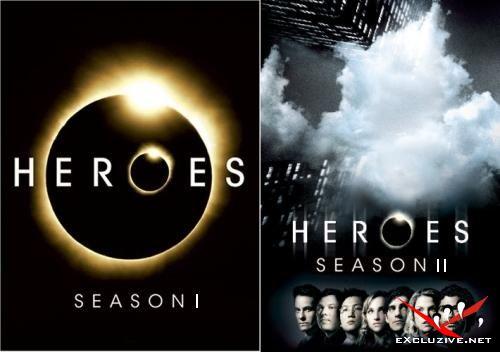 Герои/Heroes И Герои 2/Heroes 2