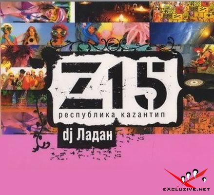 Z15 Kazantip Republic - Mixed By DJ Ladan