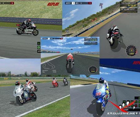 Moto GP II
