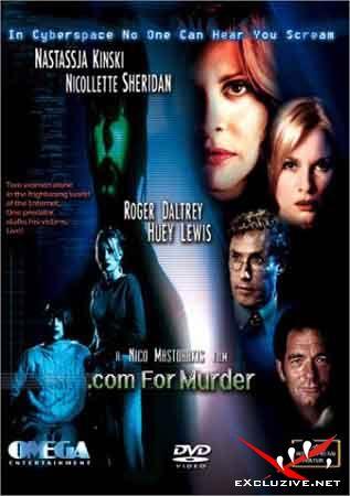 Для убийцы.com / .com for Murder (2001) DVDrip