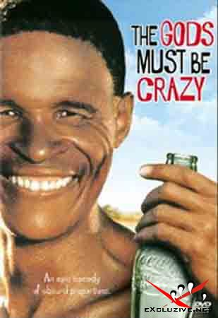 Боги, наверно, сошли с ума /The Gods Must be Crazy  (1980) DVDrip