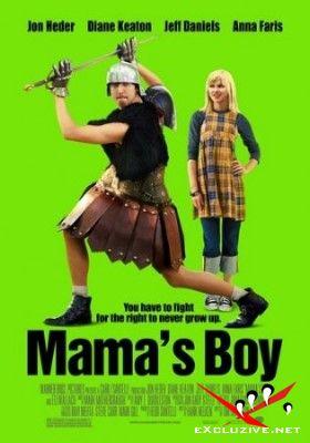 Маменькин сынок / Mama's Boy (2007) CAMRip