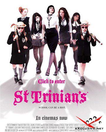 Сент-Триниан / St. Trinian's (2007) CAMRip