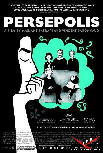 Персеполис / Persepolis [2007, Комедия, драма, мультфильм, DivX/XviD DVDRip]