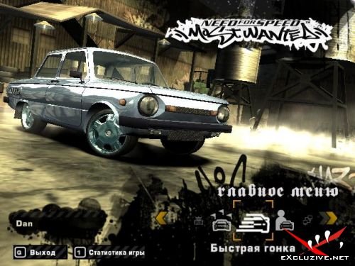 Need for Speed Most Wanted (дополнение)