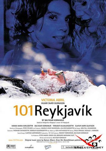 101 Рейкьявик (2000г.)