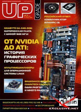 Еженедельник Upgrade №02(351) 2008