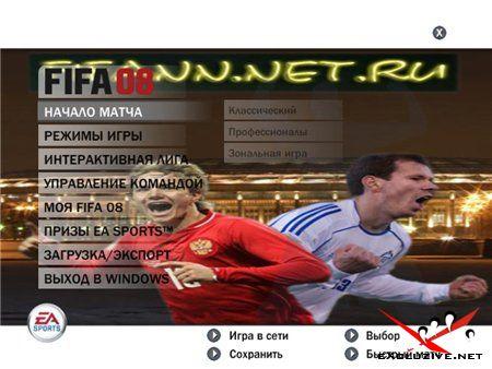 FIFA 2008 Российская Премьер Лига