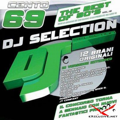 4 сборника - DJ Selection (2008)