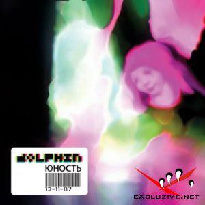 Dolphin - Юность (2007)