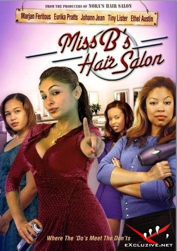 Мисс Би Сaлон крaсоты / Miss B's Hair Salon (2008) DVDRip