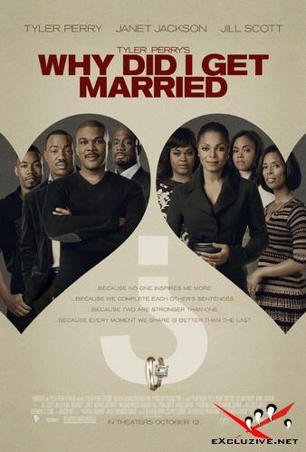 Почему я женат? / Why Did I Get Married? (2007) DVDRip