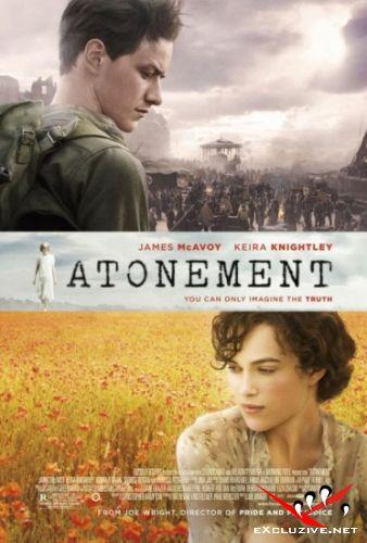 Искупление / Atonement (2007) DVDRip