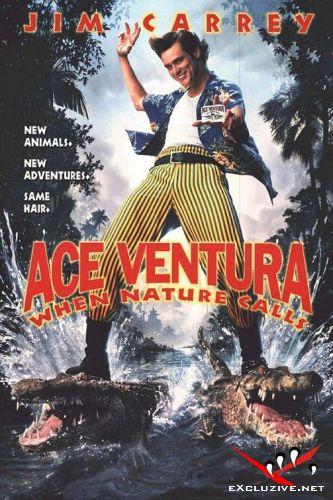 Ace Ventura  - Jetzt wird´s wild (1994) DVDRip German