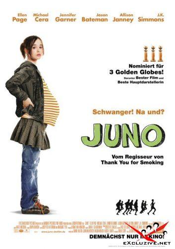 Джуно / Juno (2007) DVDScr