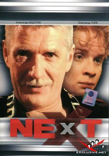Next (2001) SATRip