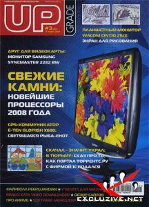 "Журнал ""Upgrade"" №3 за январь 2008 года"