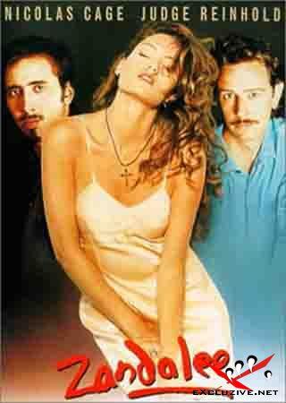 Зандали / Zandalee (1991) DVDrip