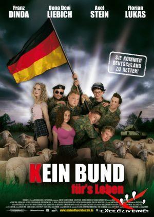 Kein Bund fuers Leben (2007) DVDRip German