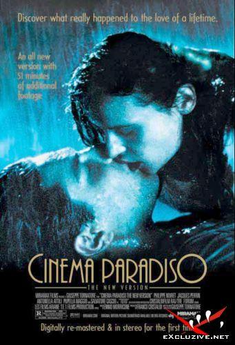 """Новый кинотеатр """"Парадизо"""" / Nuovo Cinema Paradiso (1989) DVDRip"""