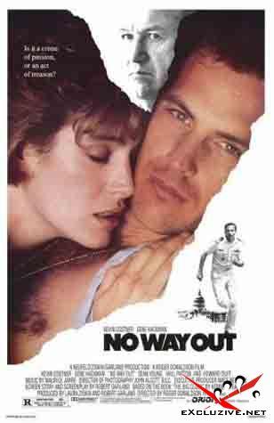 Нет выхода / No Way Out (1987) DVDrip