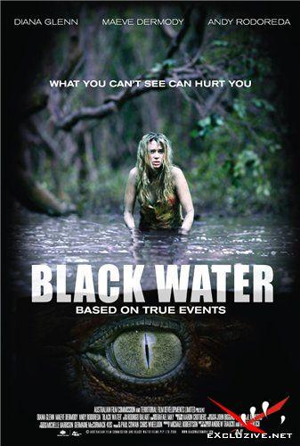 Черная вода / Black Water (2007) DVDRip