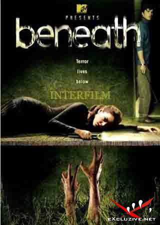 На дне / Beneath (2007) DVDrip