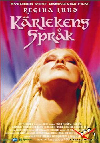 Язык любви / Karlekens Sprak 2000 / (2004) DVDRip