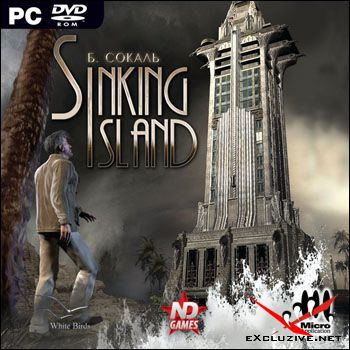 Б. Сокаль. Тонущий остров / Benoit Sokal. Sinking Island