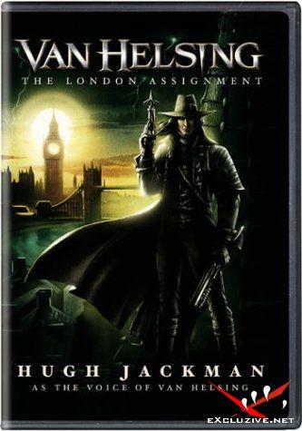 Ван Хельсинг Задание в Лондоне / Van Helsing The London Assignment DVDRip 2004