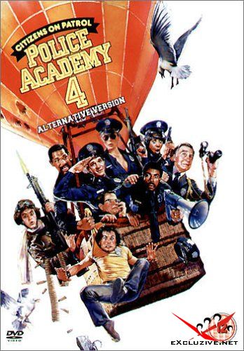 Полицейская академия 4/Police Academy 4: Citizens on Patrol