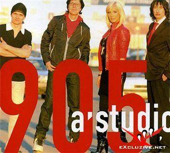 А-Студио - 905 (2007)