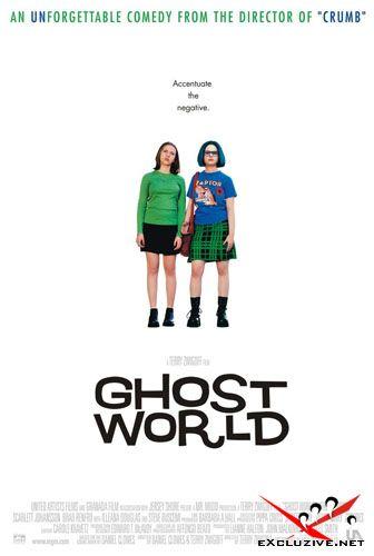 Мир призраков / Ghost World (2001) DVDrip