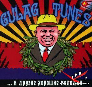 Gulag Tunes - Мелодии и ритмы Гулага ...и другие хорошие мелодии (2006)