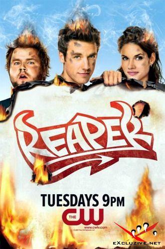 Жнец / На службе у дьявола / Reaper (Сезон 1/2007/HDTVRip 1,2 серии)