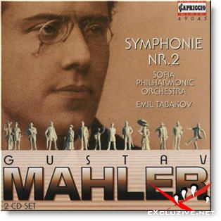 Symphonie 2 - Sofia Philharmonic Orchestra 2CD (1996)
