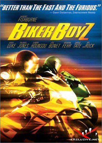 Байкеры / Biker Boyz