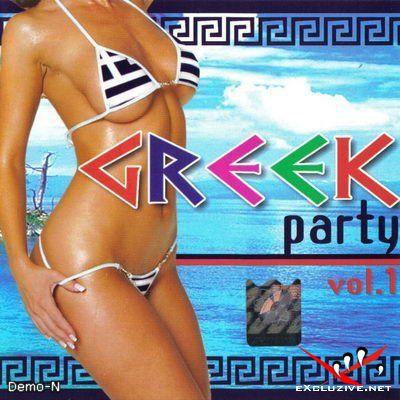 VA - Greek Party Vol.1 (2008)