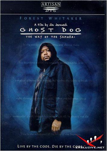 Пес-призрак: Путь самурая / Ghost Dog: The Way of the Samurai (1999) DVDRip