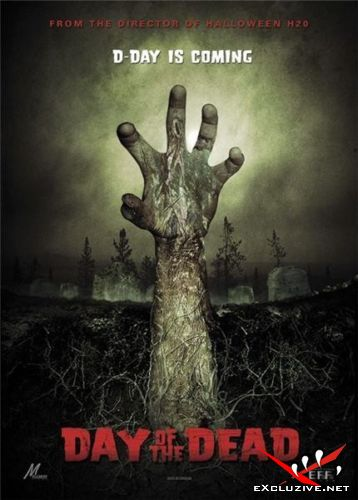 День мертвецов / Day of the Dead (2008) DVDScr