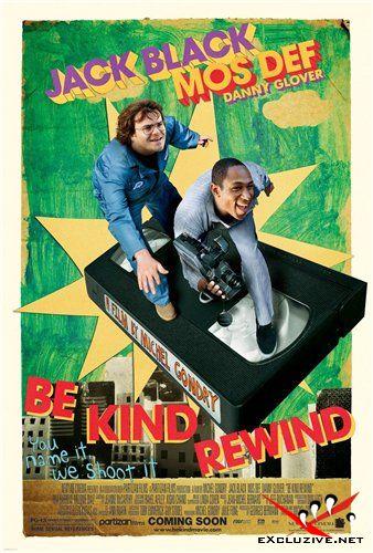 Перемотка / Be Kind Rewind (2008) CAMRip