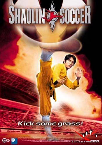 Убойный футбол / Siu lam juk kau (2001) DVDrip