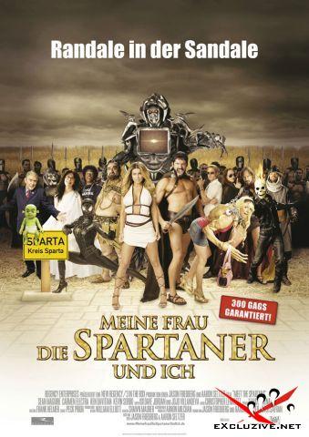 Meine Frau die Spartaner und ich  German (2008) TS