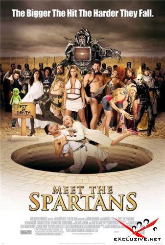 Знакомство со спартанцами /Meet the Spartans (2008) TS