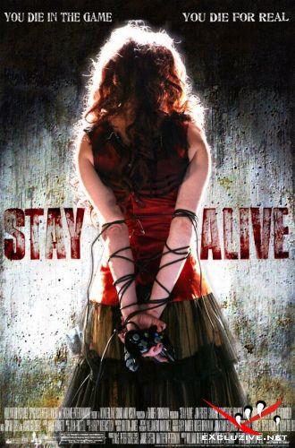 Остаться в живых (2006) DVDRip